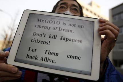 Manifestazione a sostegno della liberazione degli ostaggi